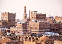 File:Sana'a,_Yemen_(14667934933).jpg