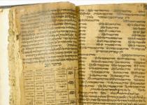 כתבי יד מתימן