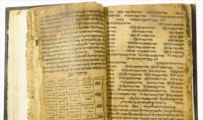 סידור תכלאל בכתב יד - תימן, המאה ה-16
